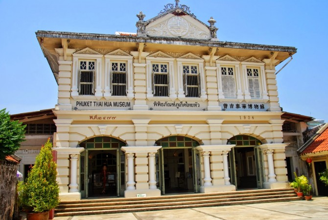 Honor the past; improve the future – Phuket Thaihua Museum